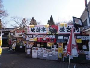 bioku_kyuryo_004