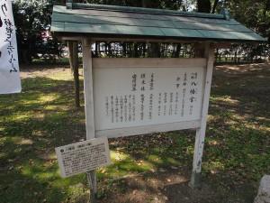 bizen_hachimangu_002