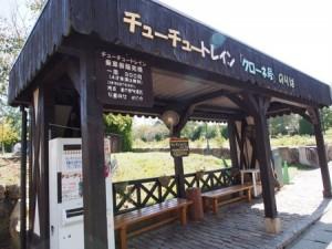 doitsuno_mori_023