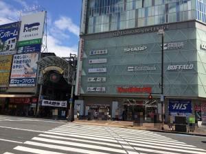 ekimae_momotaroichi_001