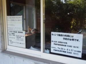 hayashima_fureai_043