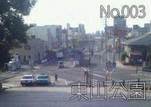 higashiyama-000