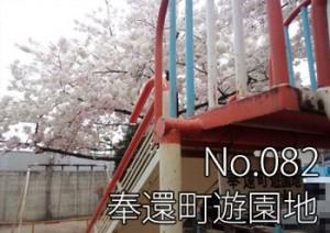 houkancho_yuen_000