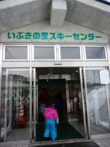 ibukinosato_ski_005