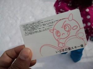 ibukinosato_ski_010