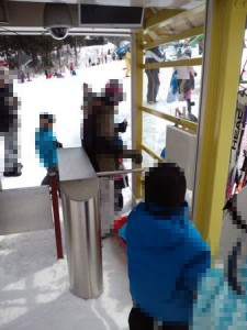 ibukinosato_ski_012