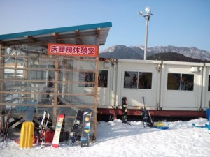 ibukinosato_ski_028