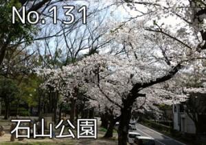 ishiyama_000