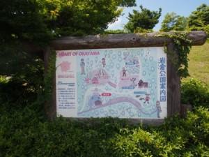 iwakura_kibichuo_002