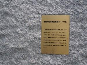 iwakura_kibichuo_009