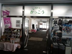 kagamiganaru_018