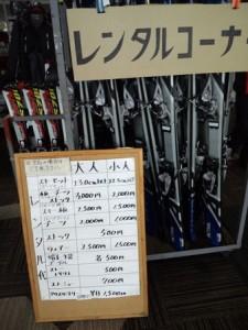 kagamiganaru_021