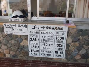 kagurao_020