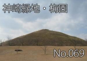 kanzakibaien_000