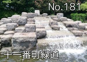 kasaoka_jyuichiban_000