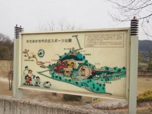 kasaoka_kodai_sports_002