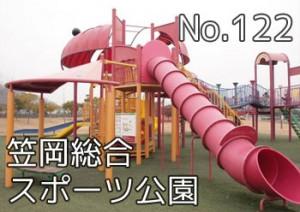 kasaoka_sports_000