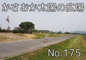 kasaoka_taiyo_000
