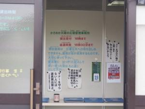 kasaoka_taiyo_007