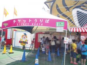 kinoshita_okayama2014_008