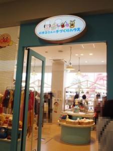 kobe_anpanman_mall_010