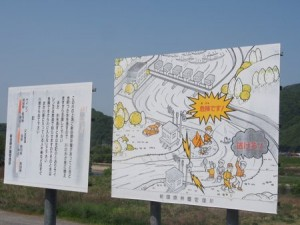 kumayama_mizube_002