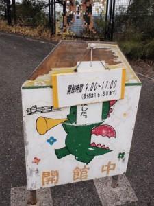 kyougamaru_dragon_002
