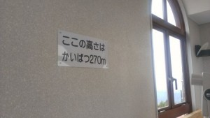 kyougamaru_dragon_036