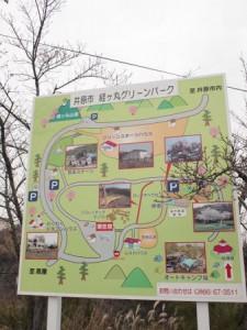 kyougamaru_green_001