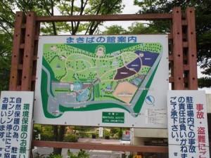 makibano_yakata_002