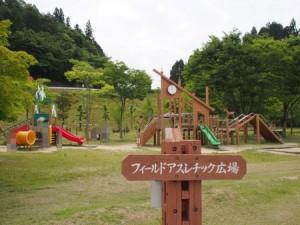 makibano_yakata_010
