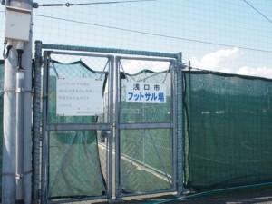 mitsuyama_sports_003
