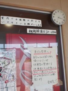 mitsuyama_sports_036