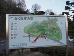 nakayama_002