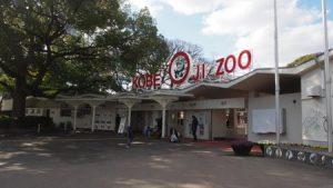oji_zoo_002