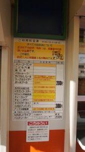 oji_zoo_038