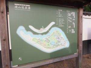 okayama_kourakuen_002