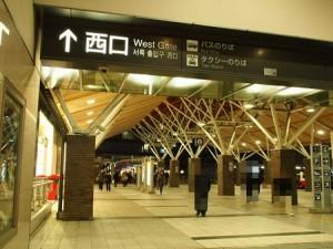 okayama_station2013_012