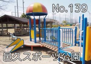 oku_sports_000