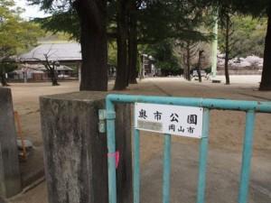 okuichi_001