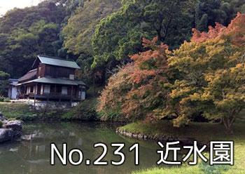 omizuen_ashimori_000