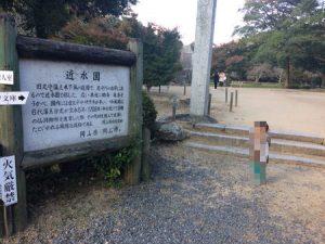 omizuen_ashimori_016