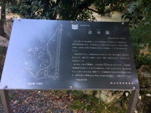 omizuen_ashimori_017