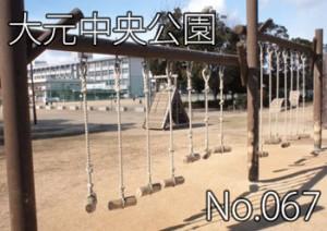oomotochu_000