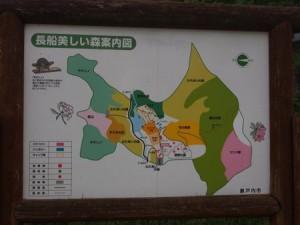 osafune_utukushi_mori_003