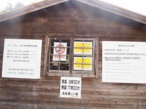 osafune_utukushi_mori_006