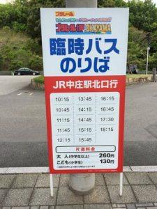 plarail_okayama_102