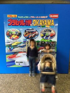 plarail_okayama_107