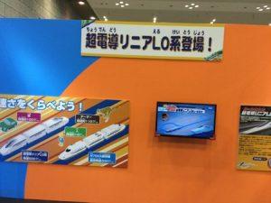 plarail_okayama_114