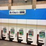 plarail_okayama_119